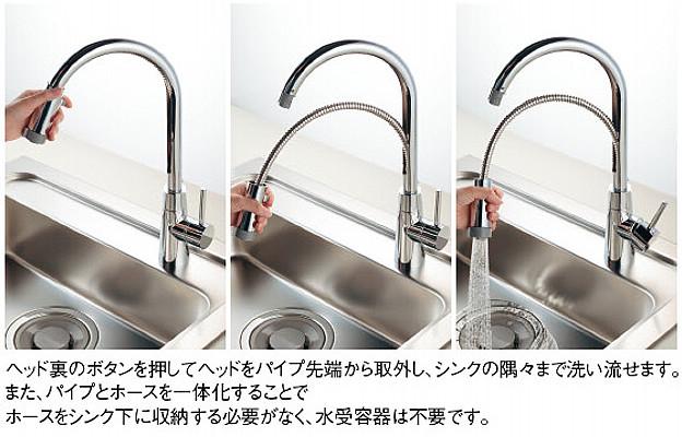 カクダイ 水栓 混合栓 シャワー付き