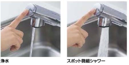 リクシル 浄水栓