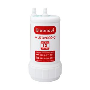 水道水,不純物,浄水器,カートリッジ,除去物質,LIXIL,クリンスイ,塩素除去,鉛除去,クロロホルム,カビ臭,鉄