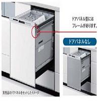 食洗機,Panasonic,パナソニック,ドアパネル,