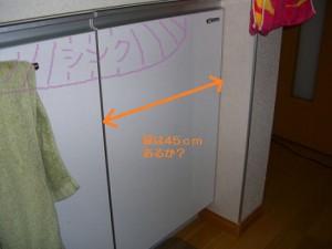後付 設置 食洗機