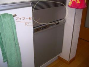 食器洗い乾燥機 ビルトイン