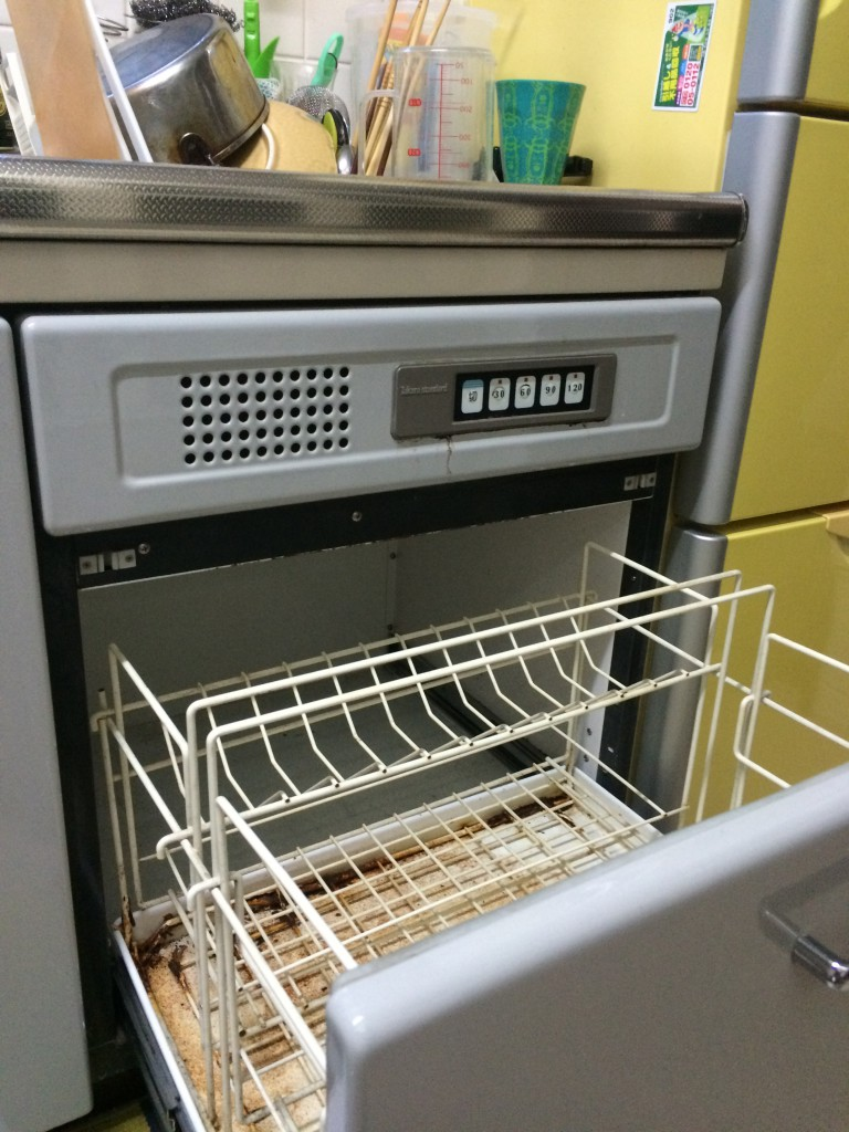 パナソニック NP-45MS6S 食器洗い乾燥機①