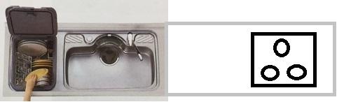 ヤマハ トップオープン食洗機 配置①