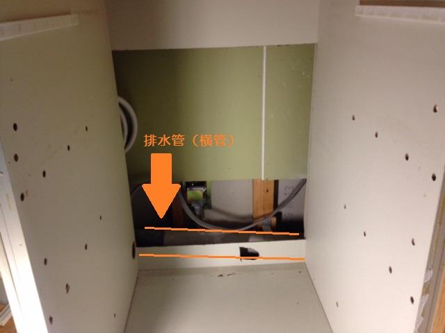 パナソニック食洗機 交換 NP-45VS7S⑤