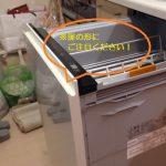 パナソニック食洗機 スライドオープン食洗機交換 NP-45KE7WJG⑥