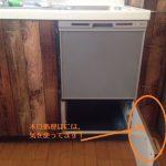 パナソニック食洗機 トップオープン食洗機交換 NP-45RS7S④