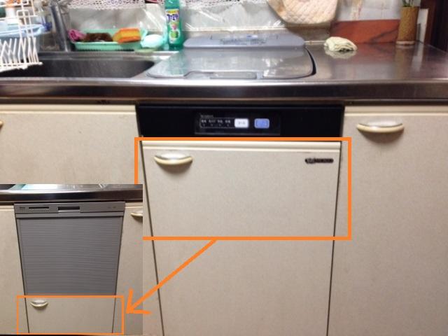 EW-CB58MK食洗機 スライドオープン食洗機交換 RKW-404A-SV⑤