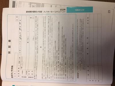 新設食洗機工事,パナソニックキッチン,NP-45RD7S,シルバー①