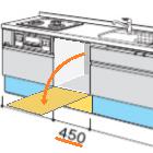 ウッドワンキッチン フロントオープン食洗機交換