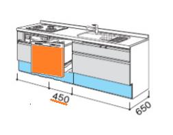 ビルトイン食洗機 スライドタイプ 故障 取替え交換