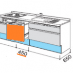 ウッドワンキッチン スライドオープン食洗機 交換