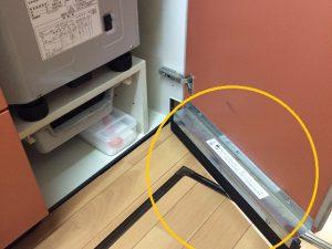 三菱,トップオープン食洗機,サンウェーブキッチン,MISW-452