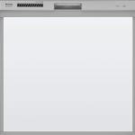 リンナイ製(永大産業)JS-RKW-404A-SV 浅型タイプ ○食洗機