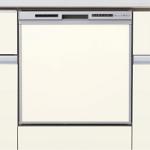 パナソニック製(LIXIL)NP-45RS7SJGK シルバー 浅型タイプ ○食洗機