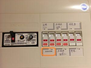 海外製食洗機 取替え交換方法 電源変換