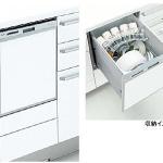 リンナイ製(LIXIL)RKW-C402CSV-JGK シルバー 浅型タイプ ○食洗機