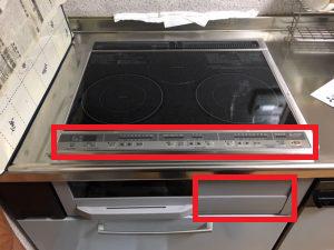 IHヒーター品番確認方法