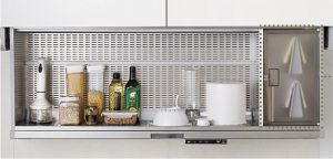 クリナップ オートムーブシステム除菌乾燥&食器乾燥タイプ 900