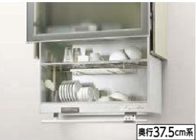 LIXIL オートダウンウォール食器乾燥庫タイプ 900