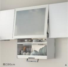 ハウステック 電動昇降吊戸棚乾燥庫タイプ 900