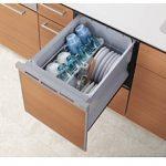 スライドタイプミドル食器洗い乾燥機