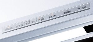エアプロ レンジフード DCモーター