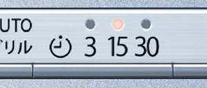エアプロ レンジフード 3段階タイマー