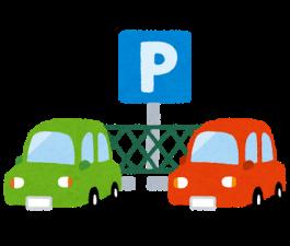 キッチン取付け隊 駐車スペース確保