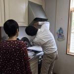 ビルトイン食洗機 取り扱い説明