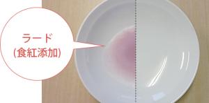 パナソニック食洗機 バイオパワー除菌洗浄 ラード