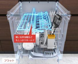 パナソニック食洗機 フラット
