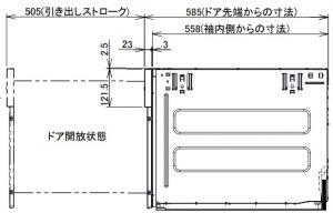 千石食洗機 キッチン奥行60cm対応