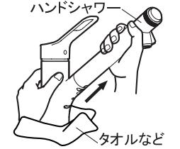 LIXILオールインワン浄水栓 カートリッジ交換方法②AJ