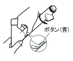LIXILオールインワン浄水栓 カートリッジ交換方法①AJ