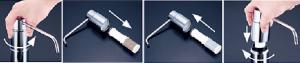 KVK浄水器 内蔵型単水栓カートリッジ交換方法