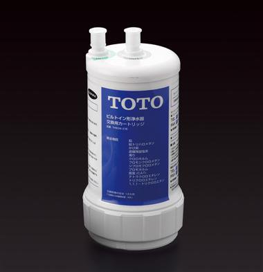 TOTO 浄水器カートリッジ