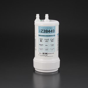KVK製(KVK)Z38449 浄水器用カートリッジ(取替用)
