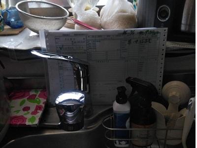 水栓,蛇口,カラン,買い換え,交換,取り替え,リフォーム,ビルトイン,取替え,キッチン水栓,ミカド製,クリナップ,ZZK87120EJCL-E,キッチン水栓,東京都,足立区,東京都足立区
